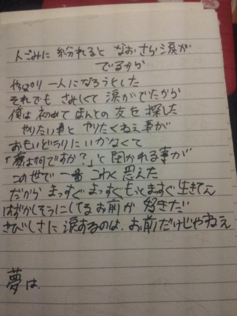201403280142361b1.jpg