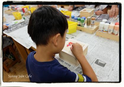 craftpark201407-7.jpg