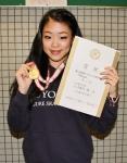 20140621figure長谷川奏表彰