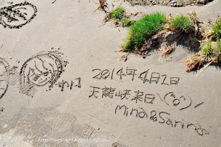 DSC_0007_20140406005305b4b.jpg