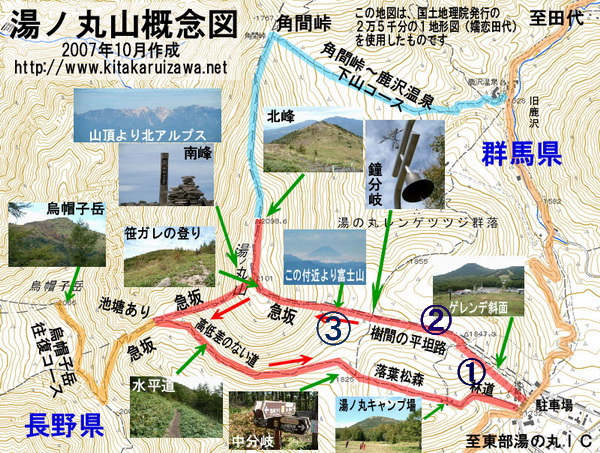 yunomaru-map.jpg