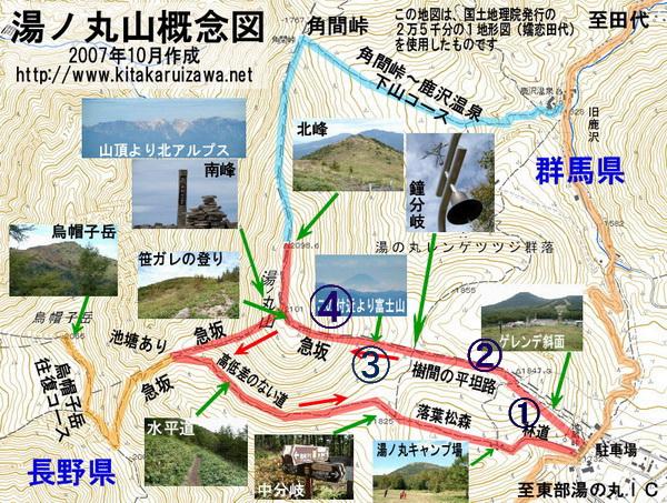 yunomaru-map_201406212147597bc.jpg