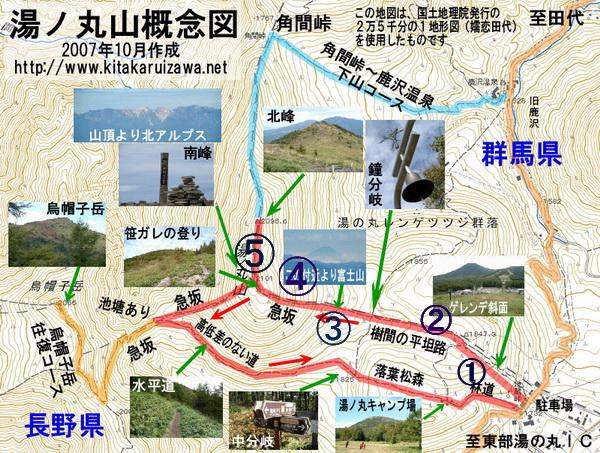 yunomaru-map_201406221702148d4.jpg