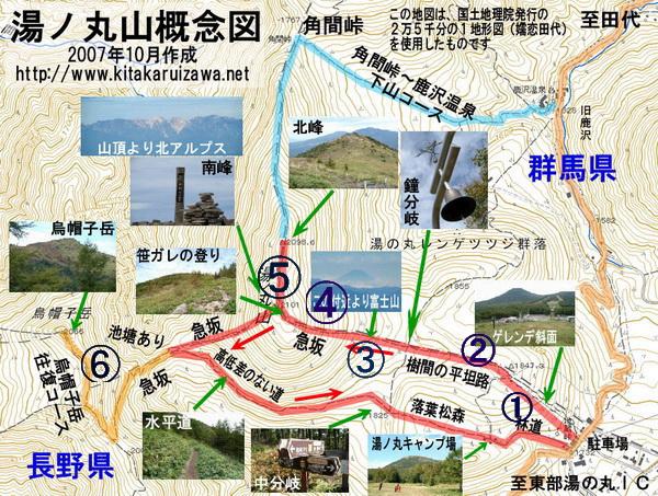 yunomaru-map_2014062322082434e.jpg