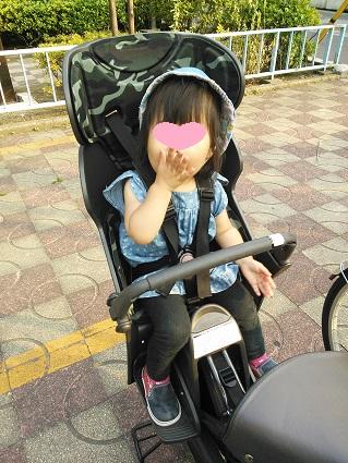 NCM_1458.jpg