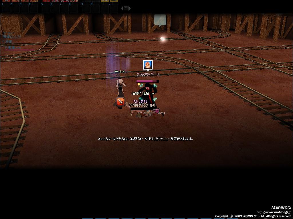 mabinogi_2014_08_18_014.jpg