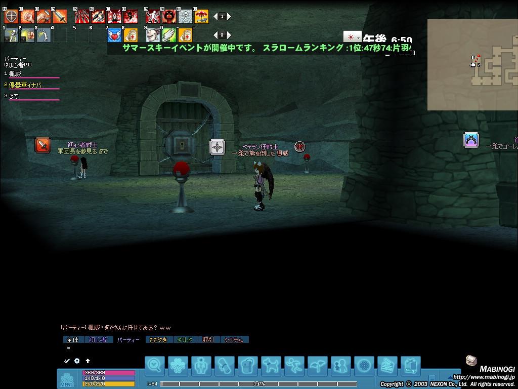 mabinogi_2014_08_29_011.jpg
