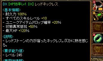 RedStoneNDX 14.03.08[14]