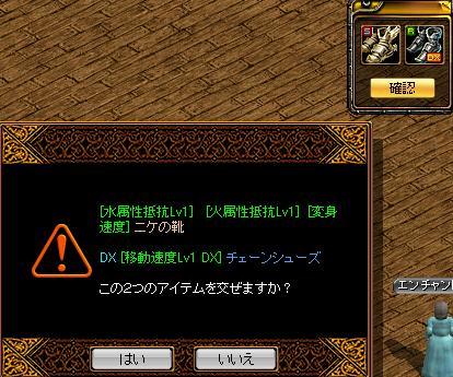 RedStone 14.02.19[03]