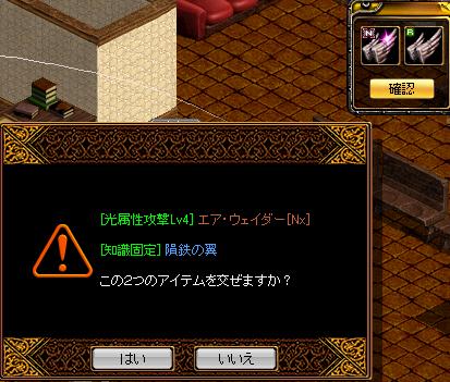 RedStone 14.03.20[10]