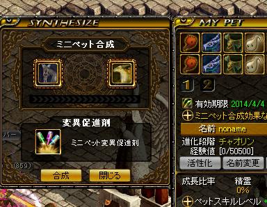RedStone 14.03.28[11]