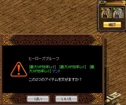 RedStone 14.03.28[05]