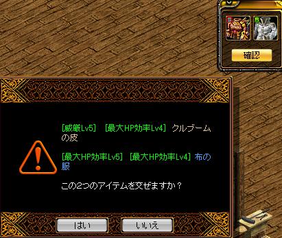 RedStone 14.03.23[06]