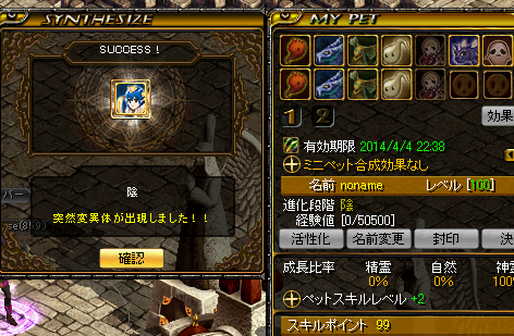 RedStone 14.03.28[12]