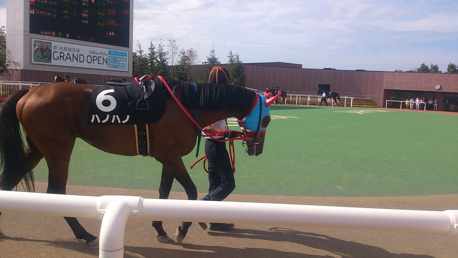 札幌競馬場1