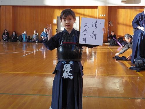 栄花直輝 - Naoki Eiga - Japane...