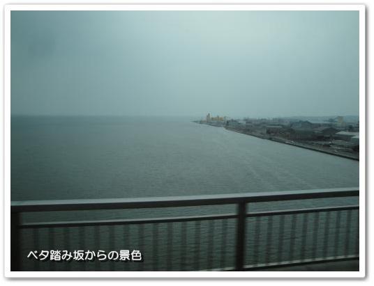 20140309-11.jpg