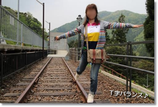 20140503ar-7.jpg