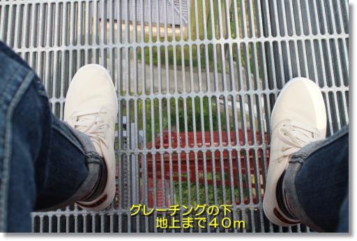 20140503ar-9.jpg