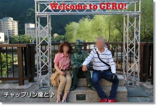 20140614gr-4.jpg
