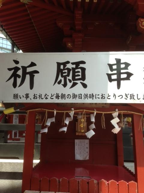 kanda_kigankusi_hounou.jpeg