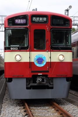 5D3A1926.jpg