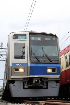 5D3A2044.jpg