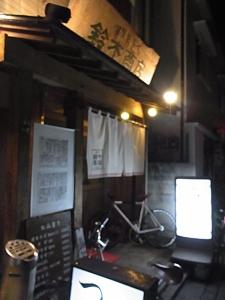 鈴木商店RIMG2340