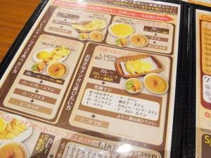 カレーショップ亜橋 藤崎店RIMG2432