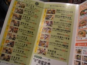 天神 わっぱ定食堂 RIMG2976
