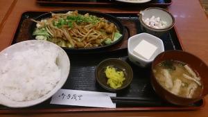 やゆよ 食事屋 DSC_0012