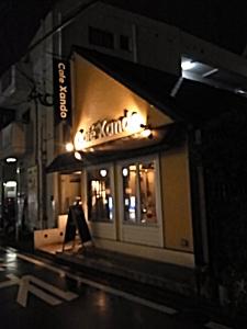 Cafe Xandoカフェ・ザンドゥRIMG3256
