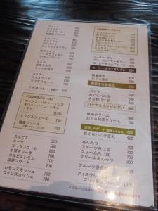 信濃屋RIMG3724