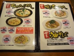 ShinShin 博多デイトス店RIMG3284