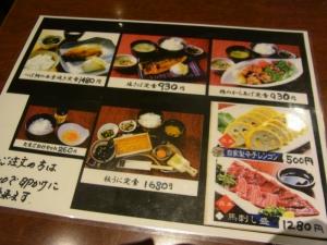 博多美食厨房 あじと 博多1番街店 RIMG4808