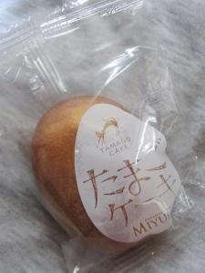 パティスリー・ド・アソ MIYUKI (ミユキ)RIMG4700