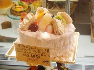 パティスリー・ド・アソ MIYUKI (ミユキ)RIMG4288