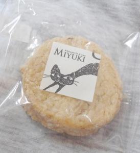 パティスリー・ド・アソ MIYUKI (ミユキ)RIMG4697