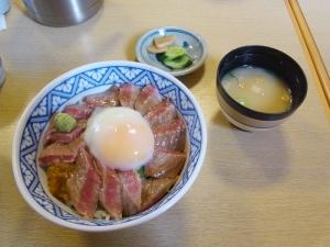 いまきん食堂RIMG4297