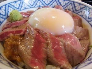 いまきん食堂RIMG4305