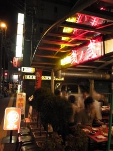 餃子屋 弐ノ弐 今泉店RIMG5211