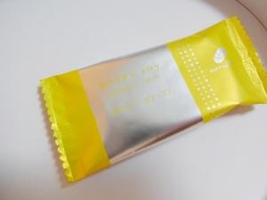 ハッピーターンズ 博多阪急店RIMG5094