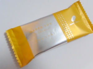 ハッピーターンズ 博多阪急店RIMG5100