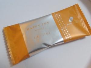 ハッピーターンズ 博多阪急店RIMG5097