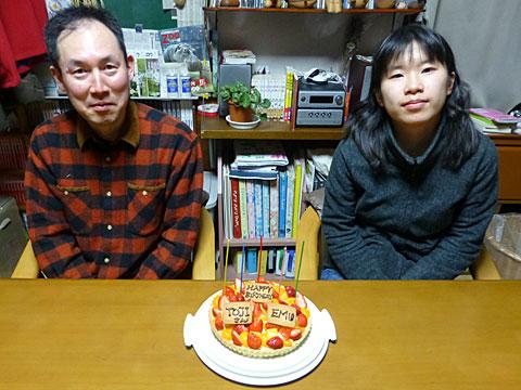 14 2/17 笑&田路さん 誕生日