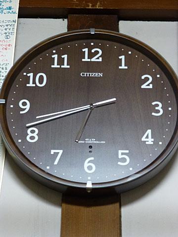 14 4/2 時計
