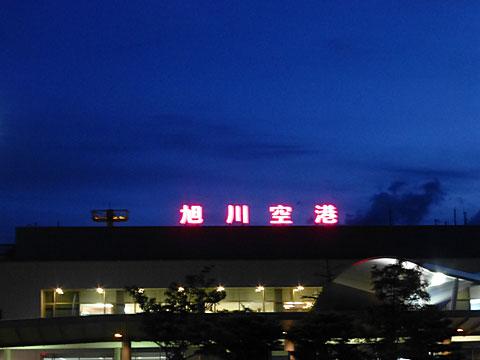 14 6/27 旭川空港