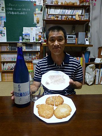 14 7/23 日本酒