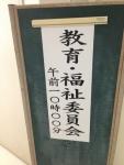 20140317_01.jpg