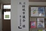 20140514_01.jpg